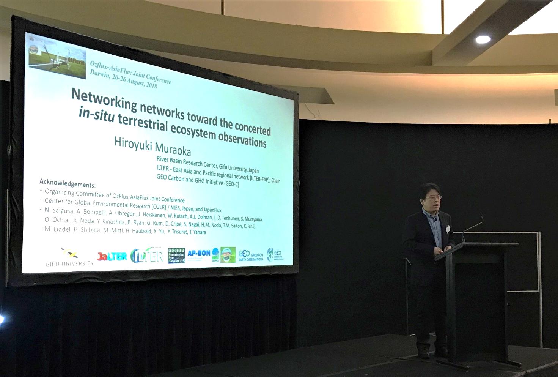 Plenary speaker at OAFlux18 Prof Hiroyuki Muraoka from the River Basin Research Centre, Gifu University, Japan.